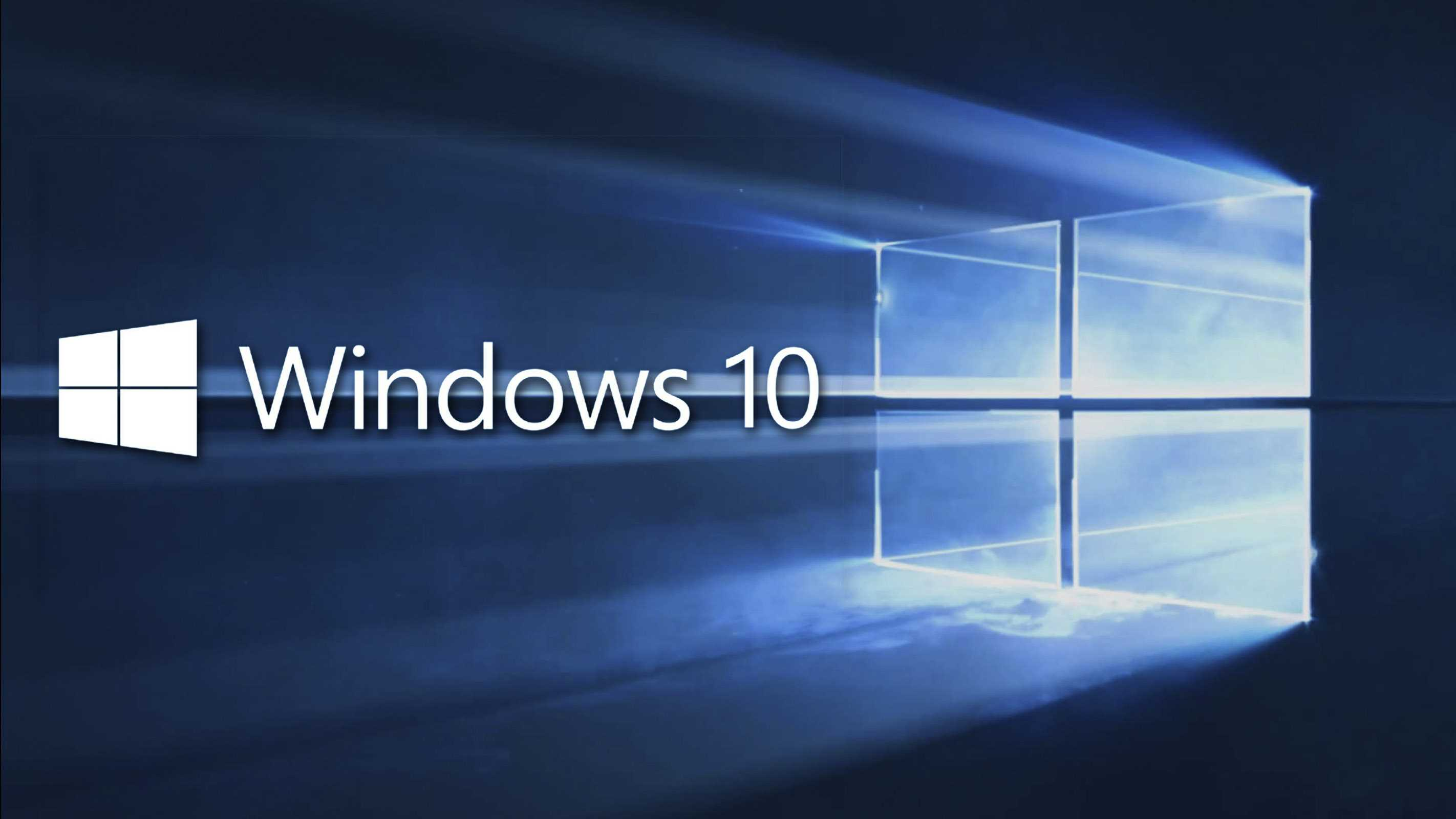 FEAR windows 10 download